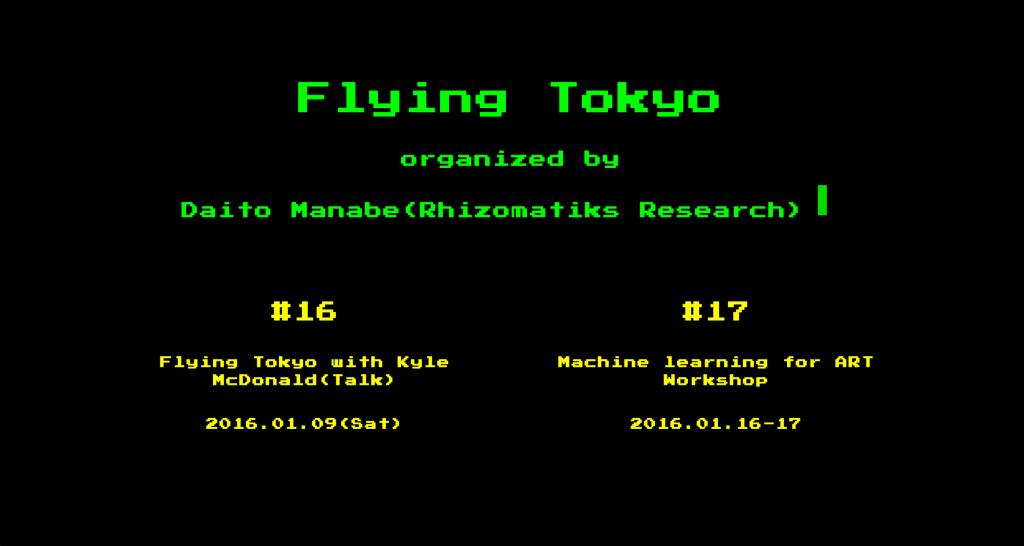FlyingTokyo16_17