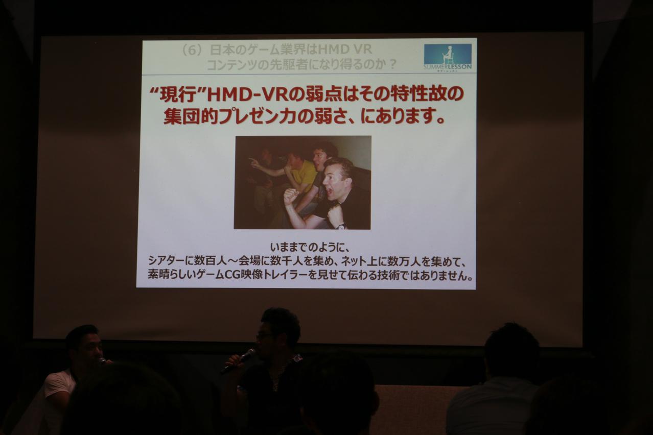 04 PresentationWeak