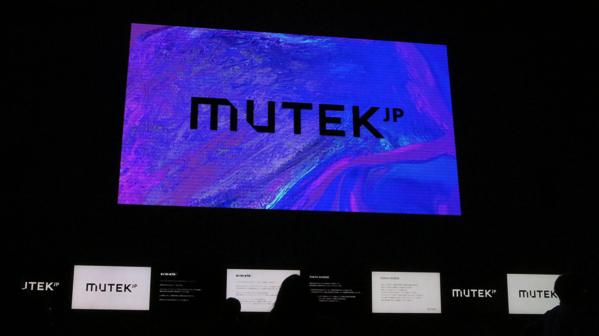 Mutek nighttime