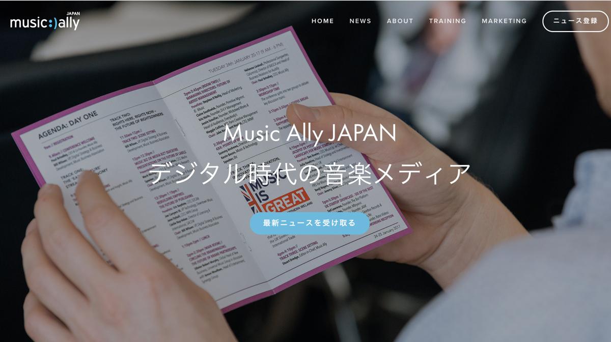 MusicAllyJapan