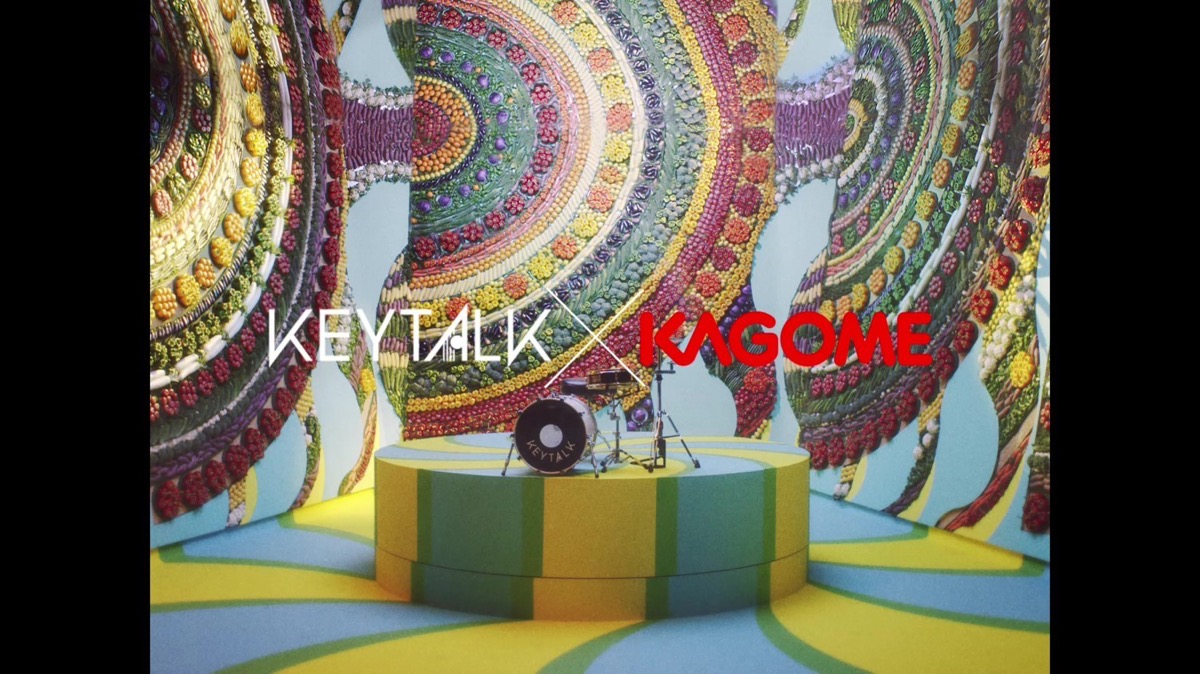 ㈰KAGOME×KEYTALK mainKV 1