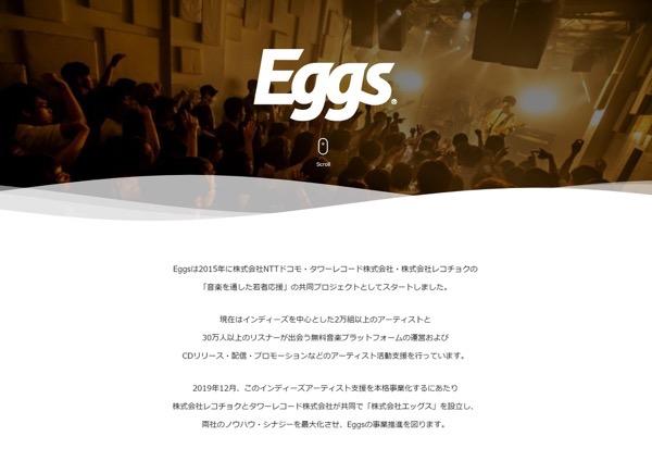 eggs_image