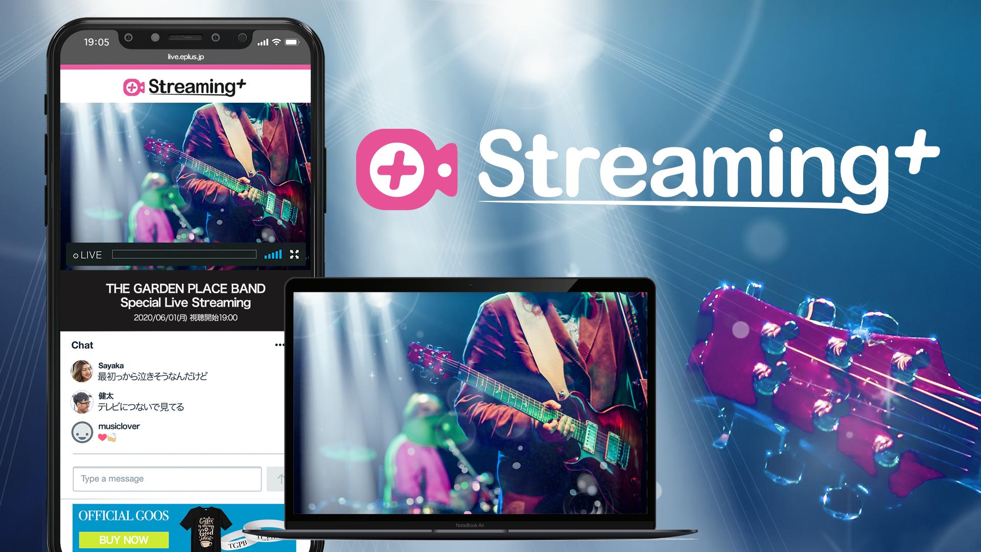ライブ ストリーミング vimeo ネット上の動画が止まる、途切れ途切れになる場合の対処方法