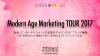JAL、宇多田ヒカルの事例からブランド戦略を学ぶ -「Modern Age Marketing TOUR 2017」第二弾の開催が決定!