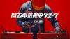 """関西電気保安協会の""""あのサウンドロゴ""""を電気グルーヴの石野卓球がアップデート、カッコ良すぎる新WEB動画 「関西電気保安グルーヴ」公開"""